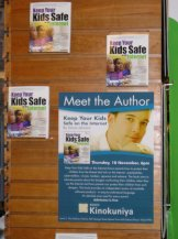 Simon appearing at Kinokuniya book store in Sydney.